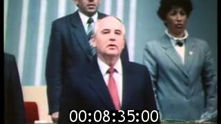internationale cpsu 1990 интернационал