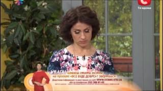 Как приготовить греческий суп Фасолада - Все буде добре - Выпуск 168 - 18.04.2013 - Все будет хорошо