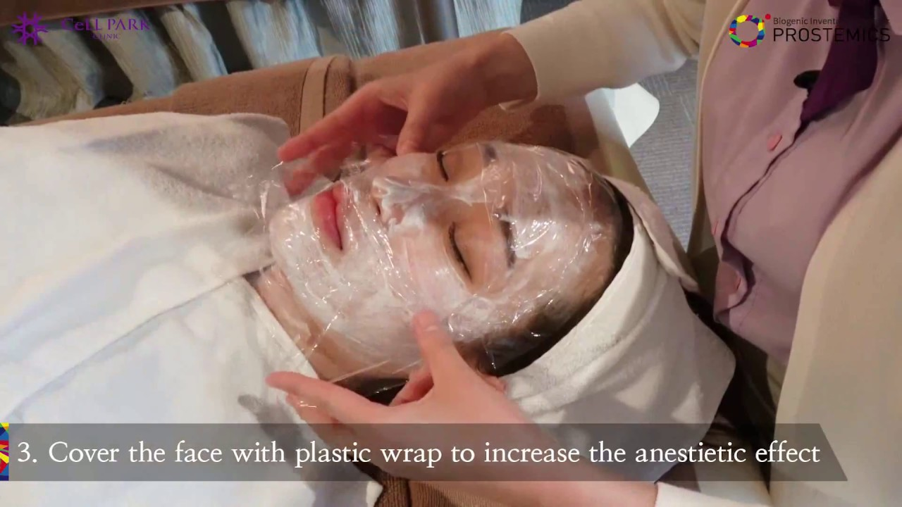7023a1b3530 AAPE Skin Treatment - YouTube