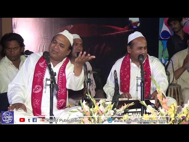Mehar Ali Sher Ali | Wasif Ali Wasif ra| Kheer