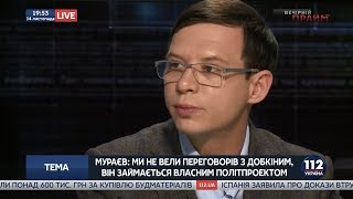 Евгений Мураев в «Вечернем Прайме» на телеканале «112 Украина», 14.11.17
