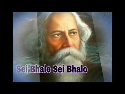 Sei Bhalo Sei Bhalo | সেই ভালো সেই ভালো | 2017 New Rabindra Sangeet | Debanjan Kundu | Krishna Music