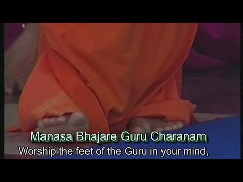 First bhajan sung by Sathya Sai baba, with English subtitles