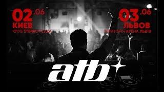 ATB LIVE Lviv Arena Ukraine 03 06 2017