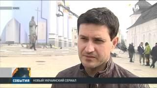 Канал Украина начал съемки сериала «Военный госпиталь»
