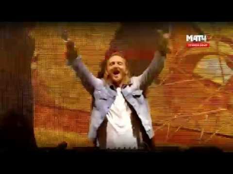 UEFA Euro 2016  Le Grand show de David Guetta