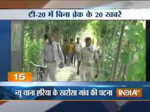 50-year-old woman's dead body found hanging on tree in UP