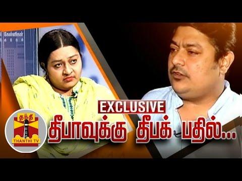 EXCLUSIVE | Are Deepa's allegations true..? - Late TN CM Jayalalithaa's Nephew Deepak answers