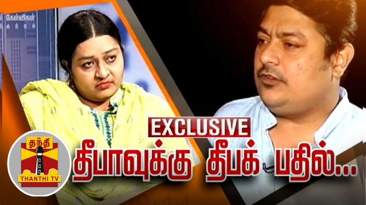 EXCLUSIVE   Are Deepa's allegations true  ? - Late TN CM Jayalalithaa's  Nephew Deepak answers