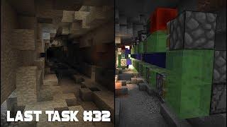 Last Task #32 - Автоматический Бур и Подготовка к версии 1.13!
