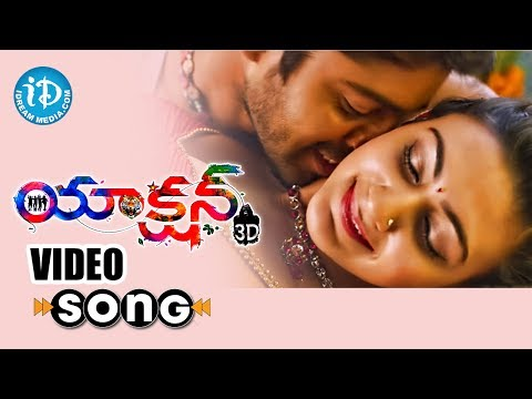 Oo Lala Oo Lala  Song  Action 3D Movie  Allari Naresh  Sneha Ullal  Raju Sundaram