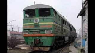 Клип про Российские Железные Дороги