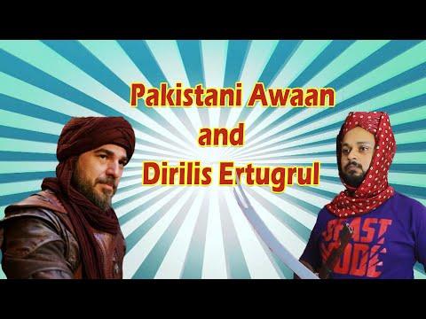 Pakistani Awaam And Dirilis Ertugrul | Comedy Sketch | Faisal Iqbal