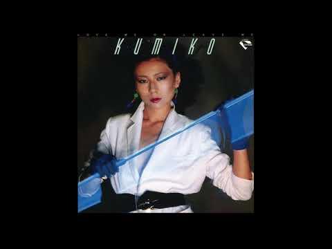 Kumiko Sawada - YOUR LOVE'S AWAY / 沢田久美子 「ユア・ラブズ・アウェイ」