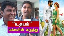 """Gulebakavali"" Movie Public Opinion at Udhayam Theatre | Prabhu Deva | Hansika"