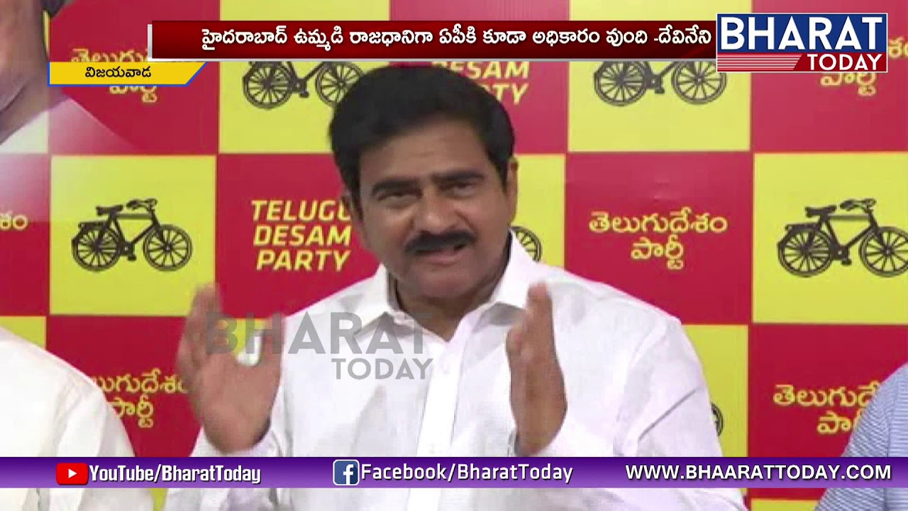Minister Devineni Uma Slams KCR & YS Jagan Over Deleted Voters Names ||  Bharat Today