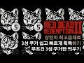 SM 찍고 FNC 가고 코빅에서 7억 번 최성민 ㄷㄷ [이용진, 이진호의 괴릴라 데이트] EP.13 ...