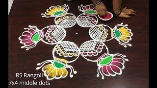 Pongal kolam Bogi Kundalu (Pots) Muggulu with 7 dots || Latest Cute Bogi pots kolam for Sankranthi