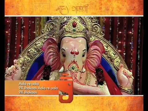 Fresh Superhit Ganpati Song - Aala Re Aala