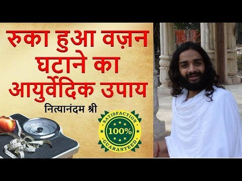 Reduce Weight by 03 to 05 kg in 1 month (100% Result) | Boost Metabolism with Amla Aloevera Ginger