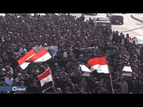 عشرات الجرحى وسط مواجهات بين قوات الأمن و المتظاهرين في واسط العراقية  - 17:59-2020 / 1 / 12