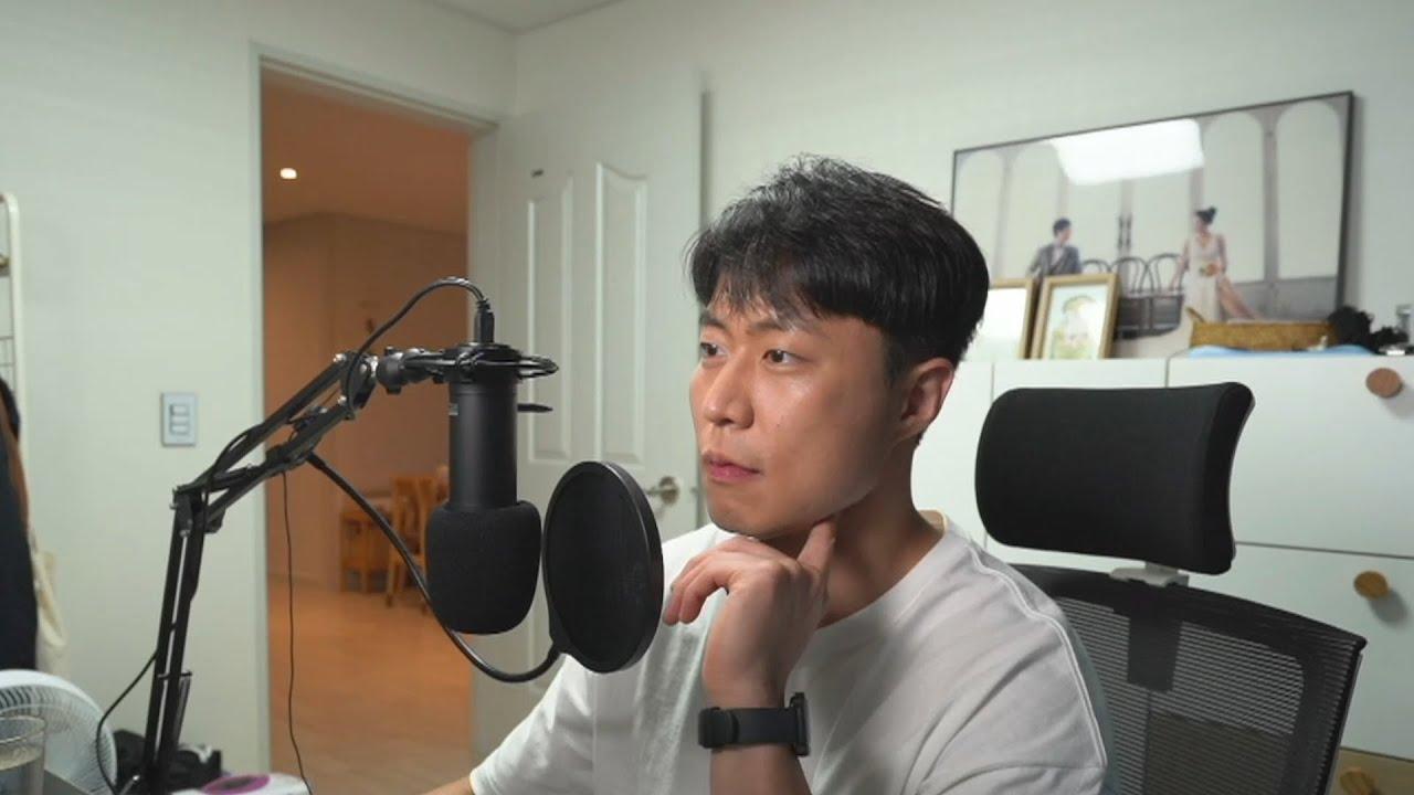 택배아저씨 라이브(07.11)  미친 날씨..