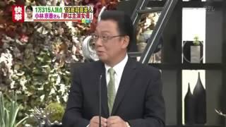 【動画】 宮根誠司がデーブ・スペクターにマジ説教! https://www.youtu...
