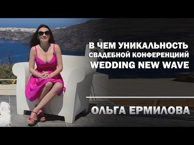 Свадебная социальная сеть