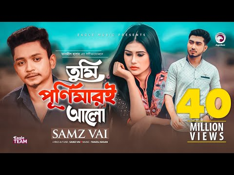 Tumi Purnimari Alo  Samz Vai  Bangla New Song 2019  Official Mv  Bangladeshi Song  Eagle Music