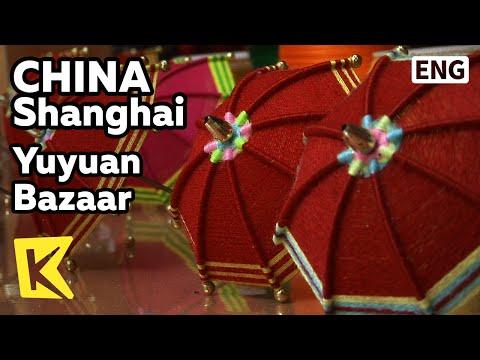 【K】China Travel-Shanghai[중국 여행-상하이]고풍스런 건물의 쇼핑거리, 예원상가/Arcade/Lion dance/Yuyuan Bazaar