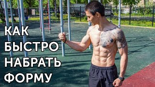 EXPLOSIVE FULL-BODY WORKOUT! Burning fat + increasing strength and endurance! | neofit 23