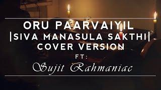 Oru Paarvaiyil | Siva Manasula Sakthi | Cover ft. Sujit Rahmaniac