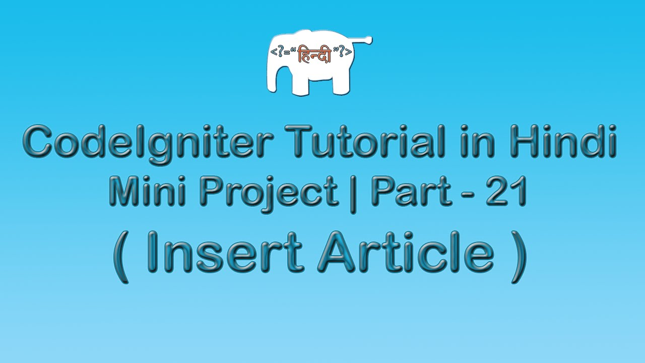 CodeIgnite Project Tutorial in Hindi/Urdu ( Insert Article )