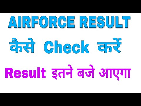 How to check Airforce Result | RESULT TIMING