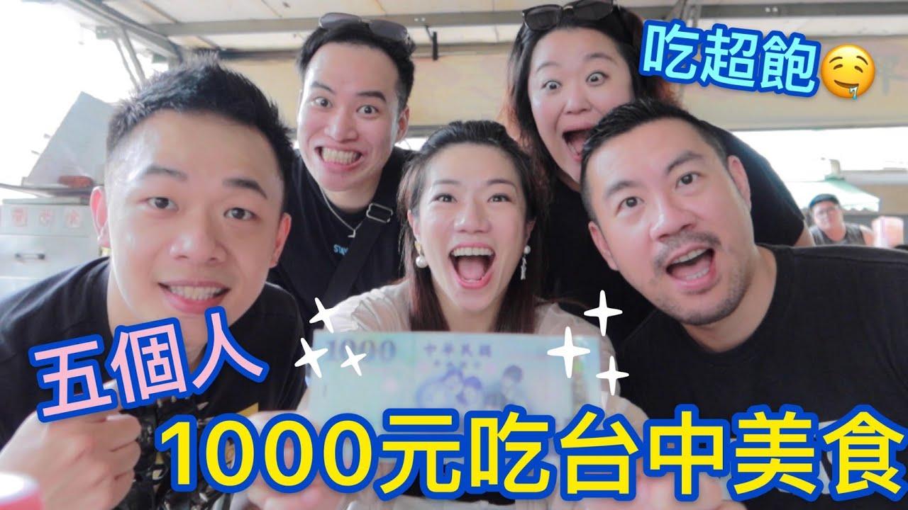 五分鐘可以賺到1000元?趕快朋友揪起來!華南銀行有300萬要送給大家!
