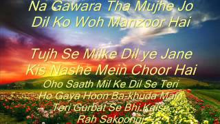 Video Yun Hi Re - David (2013) Full Song with Lyrics download MP3, 3GP, MP4, WEBM, AVI, FLV Oktober 2018