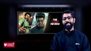 Sudhir Srinivasan's The Late Review: Hero | PS Mithran | Sivakarthikeyan | Kalyani Priyadarshan