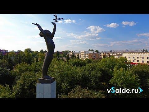 Верхней Салде – 240 лет! Видео VSalde.ru к юбилею города