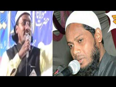Supar naat Qari Shamshad rahi sahab Mujahid hassnain habibi sahab