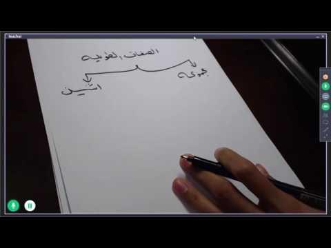 المعين في بيان حقوق الزوجين pdf