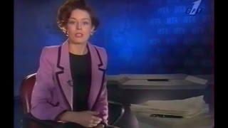 Программа  События  недели 3 декабря 1995