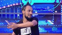 Fekret Sami Fehri S02 Episode 49 27-06-2020 Partie 05