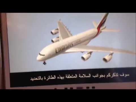 Emirates A380 Experience Flight Report Kastrup Copenhagen-Dubai EK152
