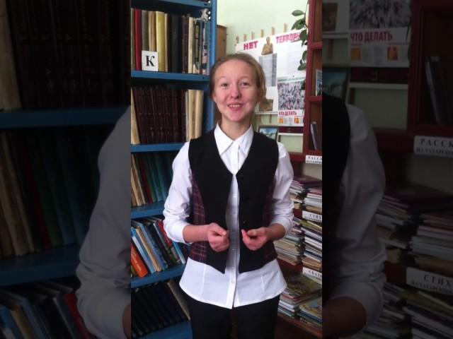 Изображение предпросмотра прочтения – ГалимуллинаАлина читает произведение «Родина» С.А.Есенина