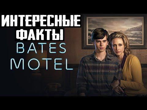 Смотреть сериал мотель бейтса 5 сезон