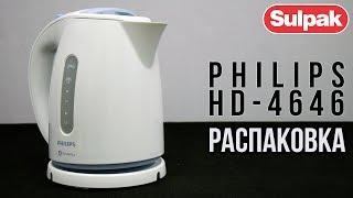 Чайник Philips HD-4646 розпакування (www.sulpak.kz)