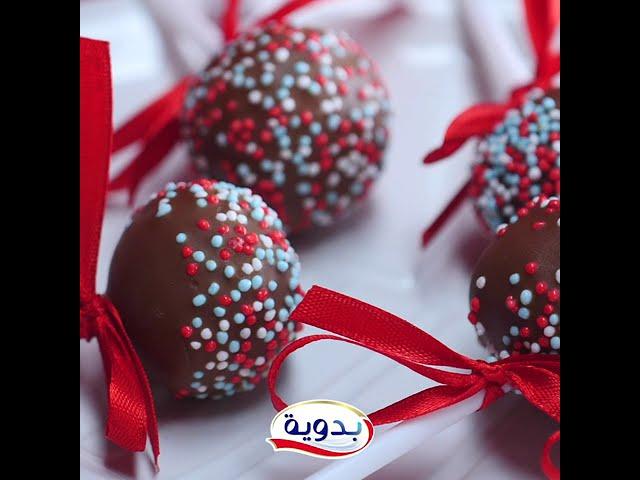 مصاصات البسكويت بالشوكولاتة والكراميل