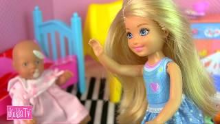 КОГДА МАМА НЕ ХОЧЕТ СЕСТРИЧКУ Мультик #Барби Сериал Куклы Игрушки для девочек IkuklaTV школа