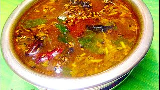 Kerala Rasam using Rasam Powder രസം Onam sadya recipe
