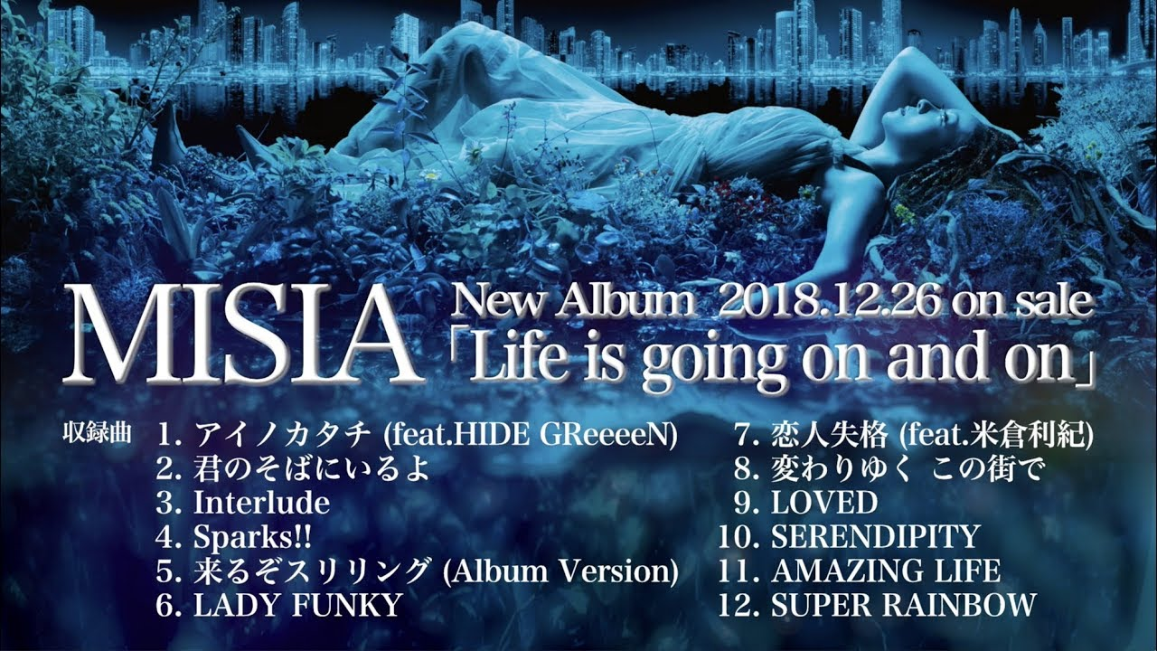 MISIA - 「Life is going on and on」楽曲試聴トレーラー